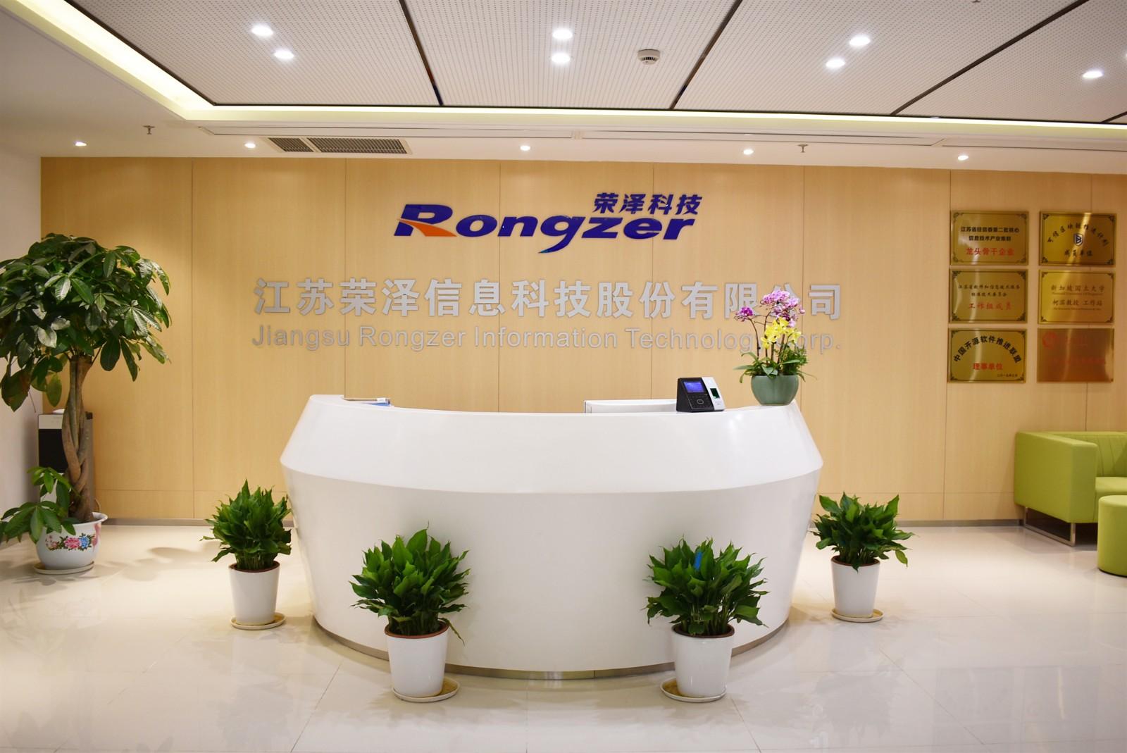 荣泽信息科技www.rongzer.com